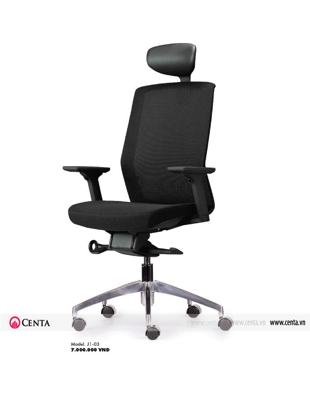 Ghế văn phòng màu đen có tựa đầu tay vịn và chân sắt có bánh xe